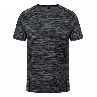 Camiseta Cinza Esportiva...