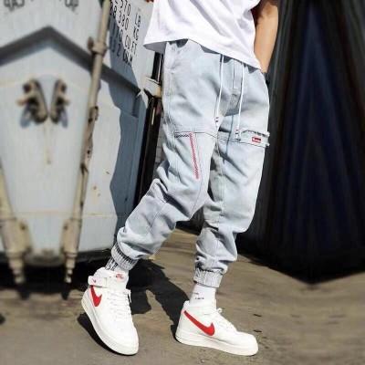 Calça Jeans Brim com Estilo...