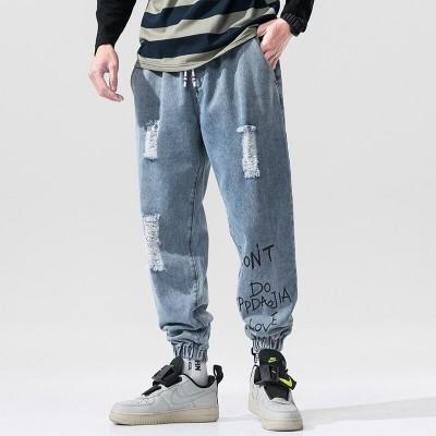Calça Jeans Streetwear com...