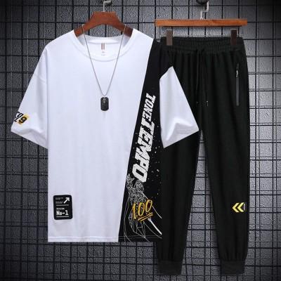 Conjunto Streetwear...