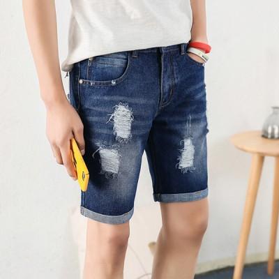 Short Jeans Masculino...