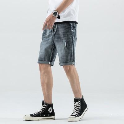 Bermuda Jeans Moderna...